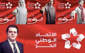 tunisiabillboard